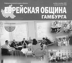 Gemeinderundschreiben (russisch)